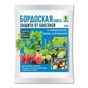 Фунгициды: список биологических препаратов для защиты растений, как работать с ними
