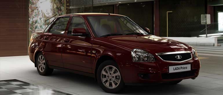машина за 300 тысяч рублей