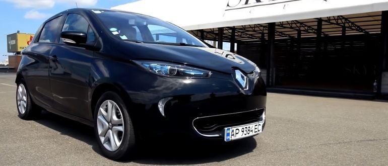 электромобиль купить в россии цена