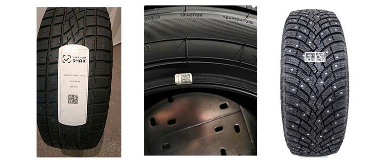 для маркировки шин применяется единая система