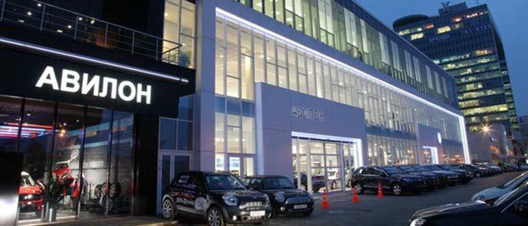 лучший автосалон в москве по продаже автомобилей