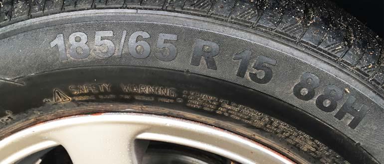 маркировка шины автомобиля