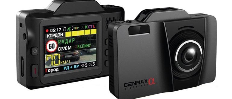 лучшие видеорегистраторы с радар детектором 2020