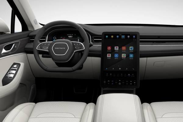 Руль с панелью нового автомобиля Huawei 2021