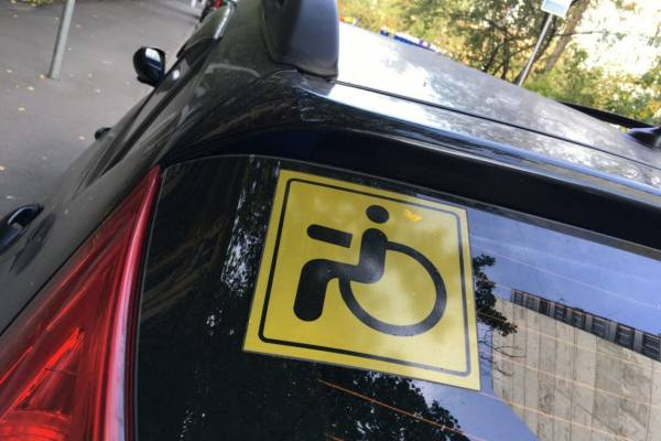 Знак ребенок-инвалид в автомобиле