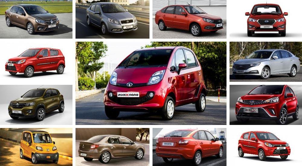 Самые дешевые машины